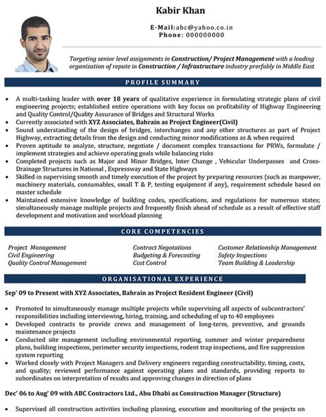 civil engineer cv format civil engineer resume sle and template