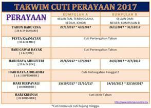 Kalendar 2018 Cuti Penggal Takwim Cuti Perayaan 2017 Kalender Cuti Sekolah 2017