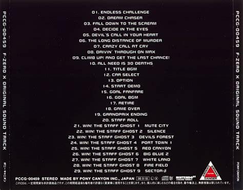 X Original f zero x original soundtrack mp3 f zero x