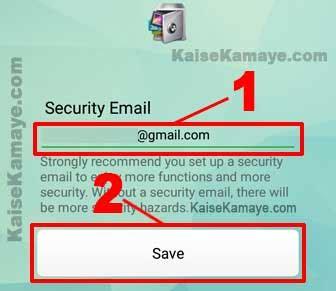 pattern lock chahiye whatsapp ko password lock kaise lagaye in hindi kaise kamaye