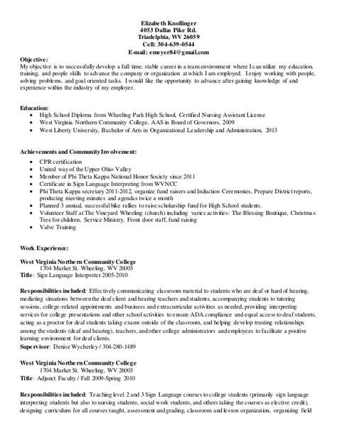oil field resume