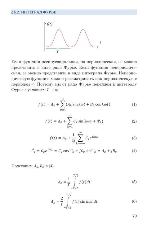 Fundamentals Of Electrics Circuits 5th Edition Charles K fundamentals of electric circuits 5th edition