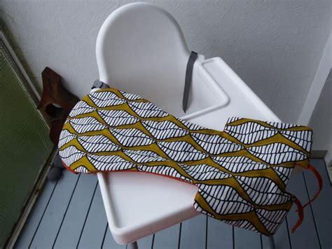 Ikea Antilop Kissen