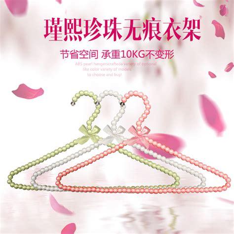 Pretty White 1 Set 5 Item new 5pcs lot 40cm pearl plastic hanger pretty for pink white coat suit dress hanger