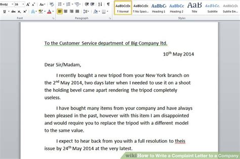 sle of application letter to a company how to write a complaint letter to a company with sle