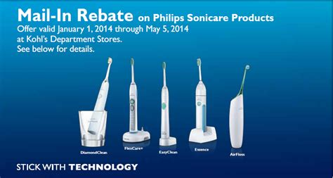 bed bath and beyond rebate sonicare rebate for april 2014 philips sonicare coupons