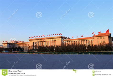 National Mba Supervisory Committee China by The Great Of The In China Royalty Free Stock