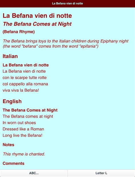 best known italian songs italian songs and rhymes android apps on play