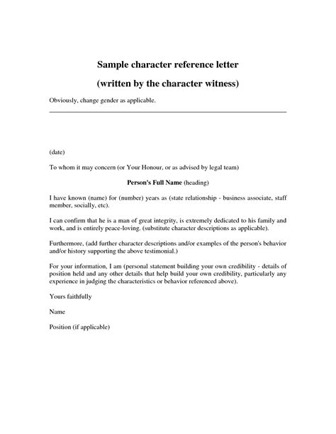 Reference Letter Format For Character sle character reference letter slebusinessresume slebusinessresume