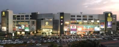 db city bhopal