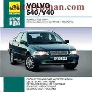 auto repair manual online 2000 volvo v40 windshield wipe control volvo s40 v40 1996 2000 repair manual by autorepmans
