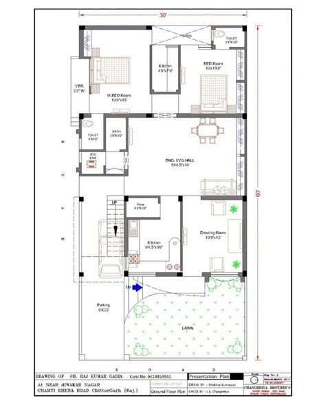 Small House Floor Plans In The Philippines Modern House Plans Designs Philippines House Design Ideas