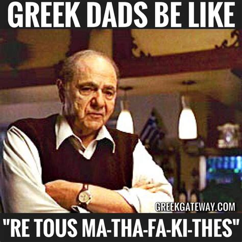 Greek Easter Memes - the top funniest proudest greek memes chic greek