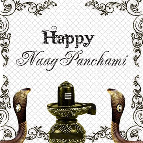 nag panchami wishes images greetings happy nag panchami