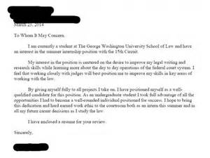 Cover Letter For That Doesn T Exist Confused Student Applies For With Federal Court That Doesn T Exist Above The