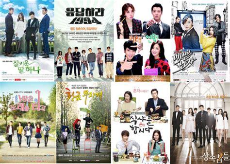 film seri korea terbaru diet turunkan berat badan daftar film drama korea terbaru