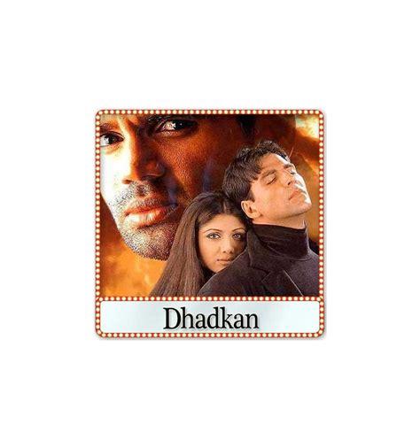 download mp3 from dhadkan aksar is duniya mein mp3 karaoke hindi karaoke dhadkan