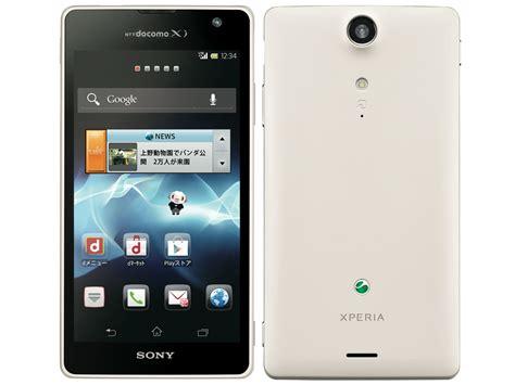 Hp Sony Xperia Gx So 04d 価格 xperia gx so 04d docomo white の製品画像