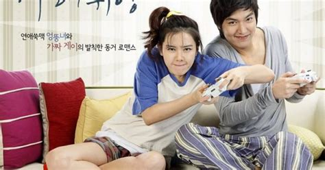 download film lee min ho personal taste ost download ost personal taste personal taste style