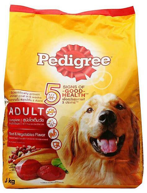 jual beli makanan anjing pedigre pupy  jual