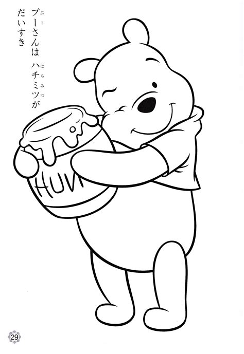 winnie the pooh characters coloring pages winnie the pooh characters coloring pages 2017 2018