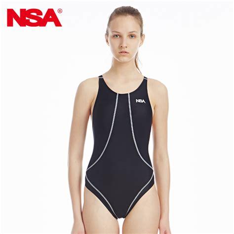 Aliexpress Competitor | popular waterproof swimsuit buy cheap waterproof swimsuit