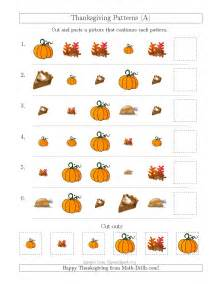 thanksgiving picture patterns with size and shape