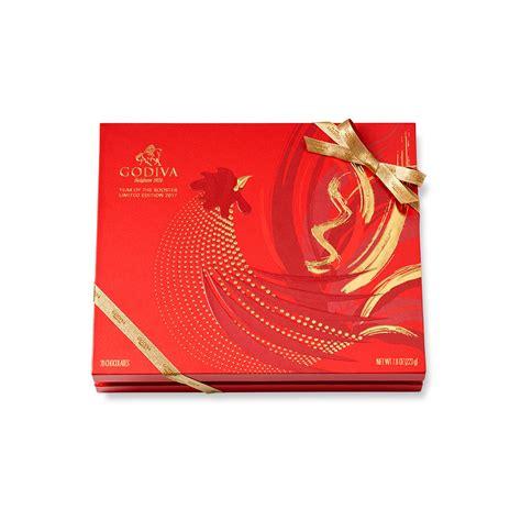 lunar new year gifts godiva