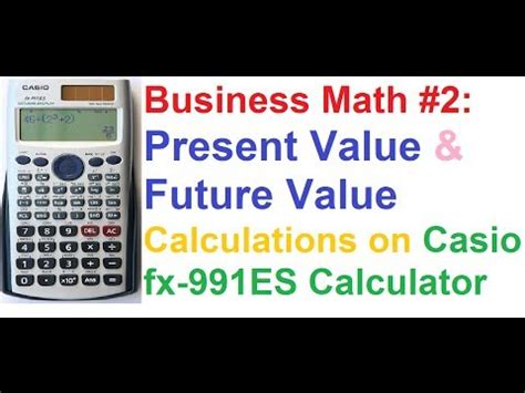 Net Present Value Mba Math by Present Value Calculator