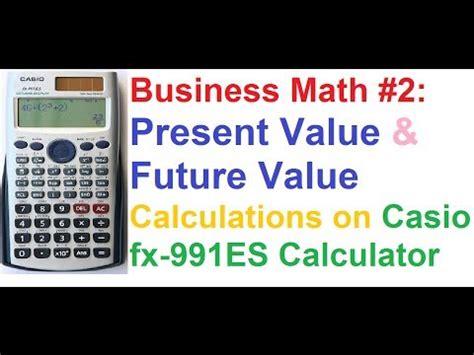 Net Present Value Mba Math present value calculator