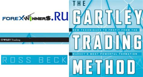 the mdh trading method books the gartley trading method book forex winners free