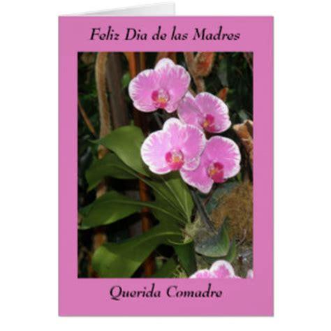 feliz dia de las madres card template feliz dia de las madres cards photocards invitations more