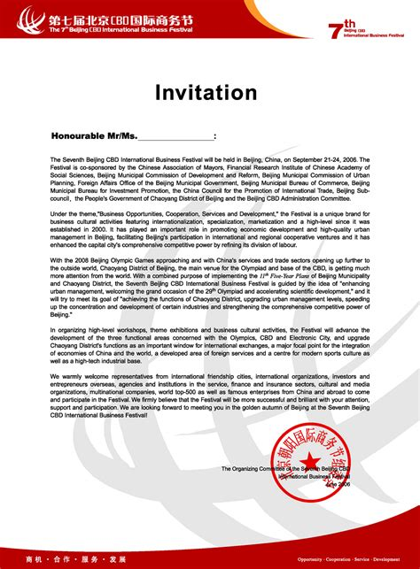 Invitation Letter formal business invitation letter