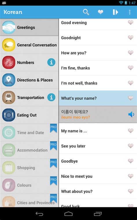 learn korean full version apk download korean lite download install android apps cafe bazaar