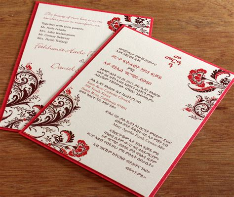 Bilingual Wedding Invitation Designs Invitations By Ajalon Bilingual Wedding Invitation Templates