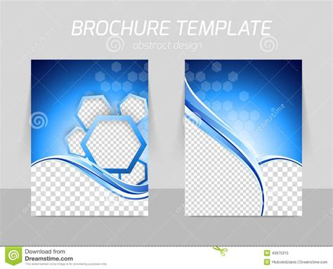 technical brochure template 4 ppt file templates