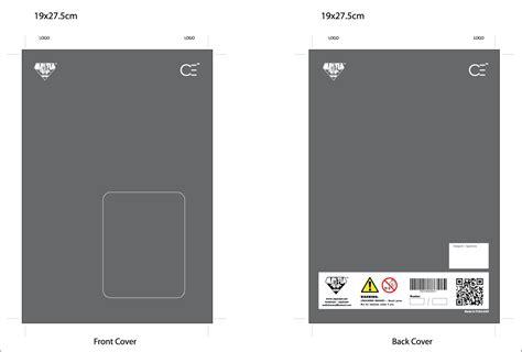 blister card template ce design contest 2 begins