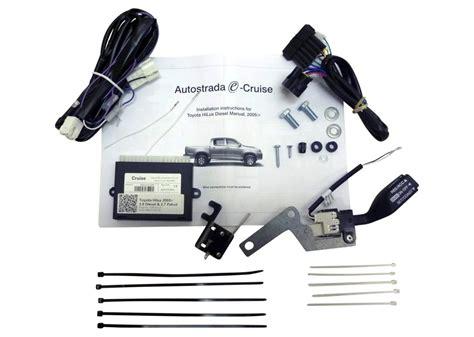 autostrada cruise wiring diagram 40 wiring