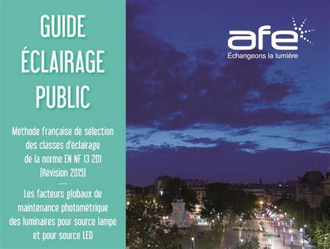 www afe eclairage fr fiche metier eclairagiste