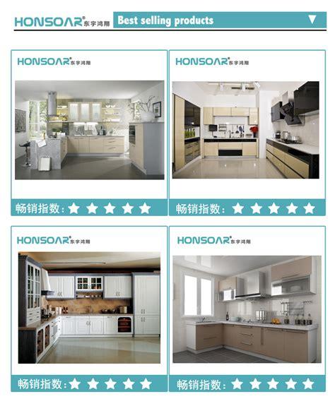 kitchen cabinets china manufacturer china professional manufacturer kitchen cabinet buy