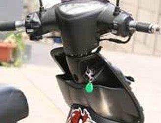 Kunci Rahasiaalarm Motor Honda Cbr150cbr250cb150r Brt Smartkey kunci immobilizer pengaman motor dari maling