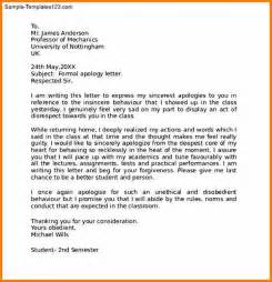 7 Formal Apology Letter Resume Reference