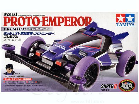 Tamiya 4wd Doll Premium Dash 5 dash x1 proto emperor premium ii by tamiya hobbylink japan