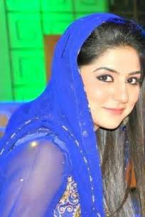 Cute pakistani actress sanam baloch photos funmag org