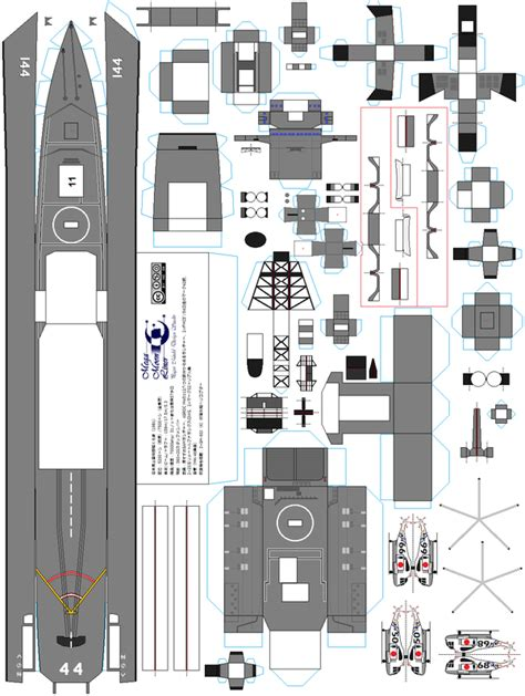 Papercraft Battleship - ddh 144 kurama by megamoonliner on deviantart