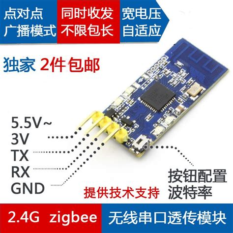 why integrated circuits use serial transmission remote zigbee cc2530 2 4g wireless serial transceiver module data transmission module ttl in