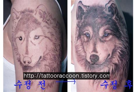타투라쿤 늑대머리문신 늑대타투