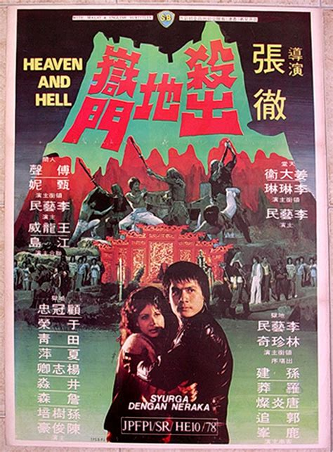 film horor thailand heaven and hell heaven and hell thai b movie posters