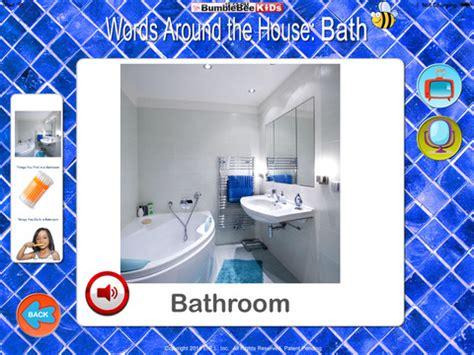 movie bathroom app 免費教育app words around the house bathroom video flashcard