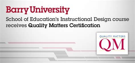 quality matters certification barry news